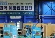 충북서 '영국발 변이 바이러스' 감염자 확인