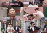 '1호가' 박준형, 모발이식에 배신감 느낀 김학래-최양락 '폭소'