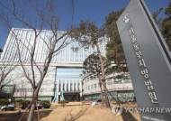 """'상가 화장실서 성폭행 시도' 법원 공무원 구속…""""범행 중대"""""""