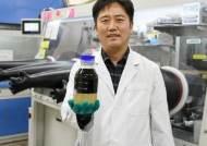 한국전기연구원, 공침법 이용한 고체전해질 대량생산 신기술 개발