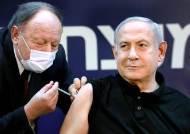 """""""이날만 기다려"""" 백신접종 세계 1위 이스라엘 일상복귀 시동"""