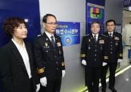 [속보]초대 국가수사본부장에 남구준 경남경찰청장 단수 추천