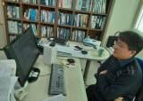 'ICT폴리텍대학' 신입생 온라인 예비 대학 개최, 90% 이상 참여
