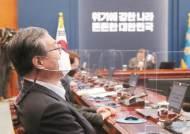 대통령 타격받을라…'신현수 복귀' 주말 전방위 설득전