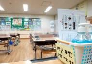 [사설] 코로나로 더 커진 교육 격차, 이젠 교문을 열자