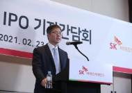 """안재용 SK바이오 대표 """"내년 상반기 코로나백신 출시…'게임 클로저' 될 것"""""""