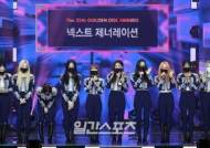 """이달의 소녀 측 """"학교폭력 논란 의혹 관련해 법적대응 준비""""[전문]"""