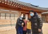 [이상언 논설위원이 간다] 학교 못 가는 서울 아이들, 농촌으로 유학간다