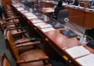 [뉴스분석] 文공약에 ILO 협약 강행…이대론 박사 전문요원 다 軍 간다