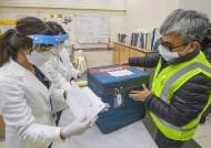 안동서 24일 국내 1호 코로나 백신 출하…5일간 75만명분 전국 배포