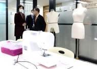 서울 고교학점제 대비해 움직이는 교실·스튜디오 만든다