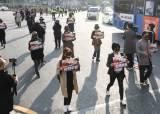 """""""K방역 뛰어넘자"""" 금지 통고에도 삼일절 총력 시위한다는 보수단체들"""