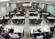 코로나 취업난 속 늘어나는 공무원 일자리…정부, 8345명 늘린다