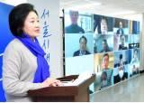 블록체인·혁신성장 꺼낸 박영선…중소기업·노동 보호 내건 우상호