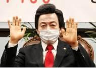 서울시장 출마 허경영, 경기도에 '하늘궁' 종교법인 설립 허가 신청