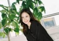 장예원, 내달 열리는 국립국악원 '사랑방 중계' 진행자 낙점