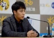 """김동성 """"양육비 노력하고 있다""""…'아빠랑 살자' 카톡 공개"""