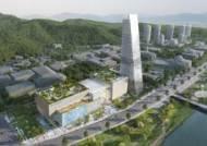 대전에 43층짜리 타워 빌딩, 8월 문 연다