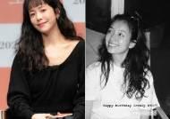 한지민, 한효주 생일 축하..여신들의 찐우정