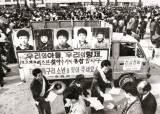 """30년전 사라진 개구리 소년들…""""<!HS>실종<!HE> 현장에 추모비 선다"""""""