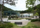 용인평온의숲, 화성함백산<!HS>추모공원<!HE>과 합동근무…운영노하우 전수