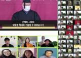 세종사이버대학교 한국어<!HS>학과<!HE>, 학위수여식과 졸업생 환송회 성료