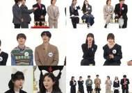 '주간아이돌' 500회 축제, 슈퍼주니어→오마이걸 총출동