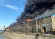 인천 만석동 가구 공장서 큰불…6시간 만에 불길 잡혀