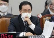 """""""일단락됐다""""던 신현수 파문… 유영민 이번엔 """"그게 수리될 수도"""""""