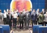 [라이프 트렌드&] 활발한 산·학·연 <!HS>협력<!HE> 사업으로 중소기업 경쟁력 강화, 도정 홍보에 기여