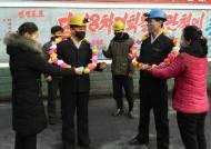 북한 코로나 '셀프고립'에 평양 체코 대사관 문 닫았다