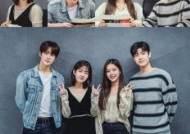 """KBS, 결국 박혜수 '디어엠' 첫방 편성취소 """"내부 논의중""""[공식]"""