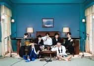 방탄소년단, 韓가수 최초 '빌보드 200' 1년 연속 차트인 '대기록'