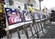 '아동학대 살해죄' 새로 생긴다…'살인'보다 형벌 무겁다