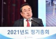 """구자열 신임 무협 회장 """"집안의 영광…무역보국 힘쓰겠다"""""""