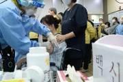 [사설] 백신 1호 접종, 지도층의 솔선수범 기대한다