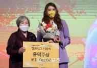 [포토]박지수, 비우승팀 약점 딛고 정규리그MVP