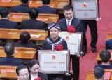 """시진핑 """"공산당이 농민 이끌어 '토호 타도하고 농지 나눠줬다'"""""""