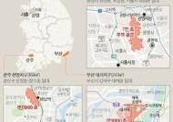 광명·시흥에 7만 가구 신도시…서울까지 20분 철도망 구축
