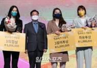 [포토]강이슬 한채진 강아정, 통계부문 수상