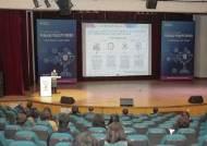 경복대학교, 2020 KBU 혁신지원사업 및 LINC+ '성과포럼' 개최