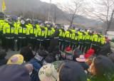 국방부 성주 사드기지 자재 반입 예고…충돌 우려