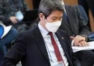 이인영 장관 또 '모노드라마'?…북한 무반응, 미국선 반대