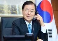 """정의용, 이란 외무장관과 통화…""""한국선장·선박 억류해제 촉구"""""""