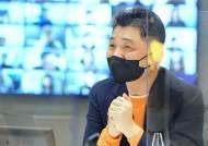 """김범수 """"롤모델은 빌 게이츠""""…기부금으로 바로 사회문제 해결"""