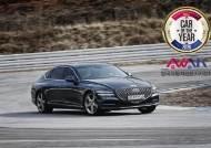 자동차전문기자협회, '올해의 차'에 제네시스 G80 선정