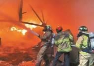 [사진] 인천 만석동 가구공장서 큰불