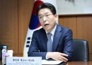 3국 협의 이어 韓美 협의…'북핵 논의' 속도내는 바이든 행정부