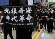 """""""중국인에 대한 호감 키워라"""" 홍콩 초등학교 지침 논란"""