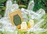 [맛있는 도전] 분바스틱, 단지 세탁소, 탈플라스틱 캠페인제품 용기·포장지 개선 … 친환경 활동 앞장